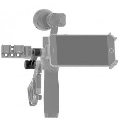 Spare Part NO. 5 Straight Extension Arm